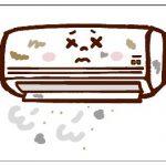 エアコンの掃除を簡単に自分でする方法!カビ取りのポイントは?