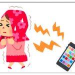 緊急地震速報の音を消す方法!iPhoneとAndoroidの設定を紹介