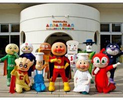 アンパンマンミュージアム横浜 混雑状況