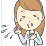花粉症は2017年はいつからいつまで?ピークの時期は何月かを予測