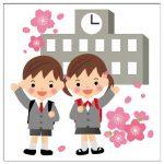 入学祝いのお返しのマナーは?親や祖父母への人気のプレゼント!