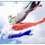 鯉のぼりのベランダでの飾り方!取り付け方のポイントを紹介