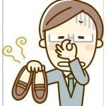靴の臭いの消し方!重曹や十円玉や新聞紙で効果的に消臭しよう!
