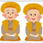 米寿のお祝いで孫から祖父母に送るプレゼントとメッセージ例文!