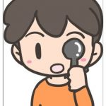 眼鏡は視力がどれくらい落ちると必要かの目安は?検査の基準も検証